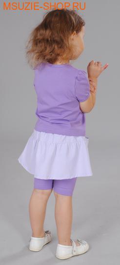 блузка+юбка-штропсы (фото, вид 1)