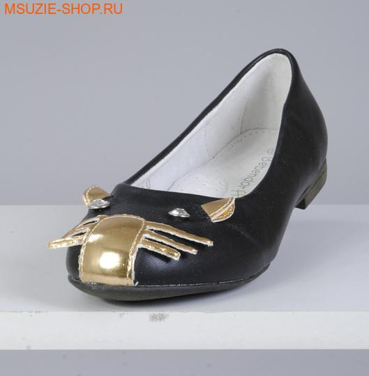 туфли (фото, вид 1)