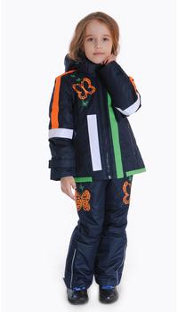 Куртка, полукомбинезон (ОСЕНЬ)