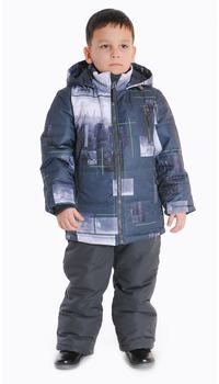 Куртка, полукомбинезон (ЗИМА)