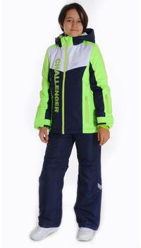 Куртка+п/комбинезон (ЕВРОЗИМА)