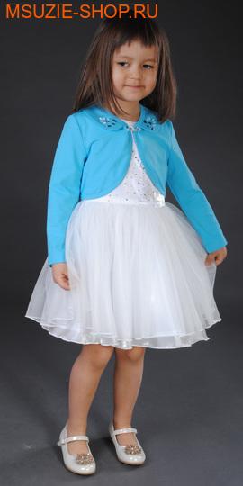 Милашка Сьюзи болеро. 104 голубой ростНарядные платья <br><br>