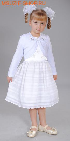 Милашка Сьюзи болеро. 104 белый рост