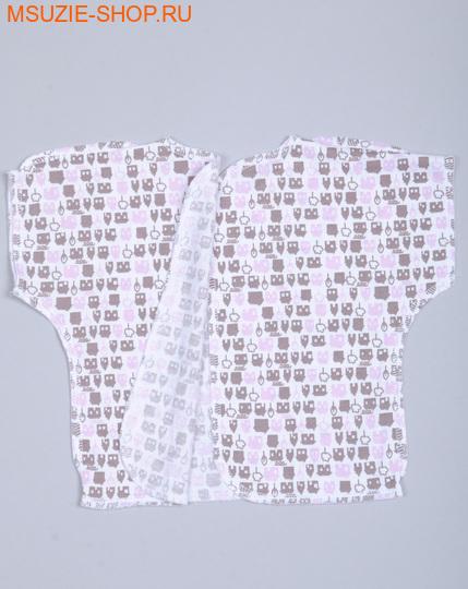 Милашка Сьюзи распашонка. 56 беж+роз ростлегкие кофточки,распашонки,боди<br><br>