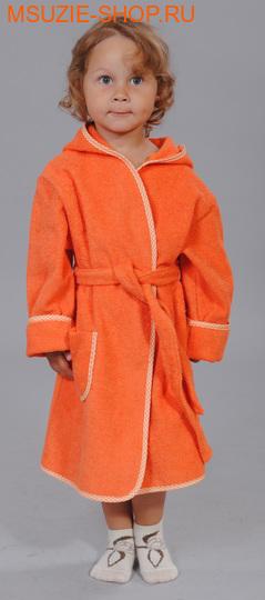 Милашка Сьюзи халат. 104 оранж ростОдежда для дома<br><br>