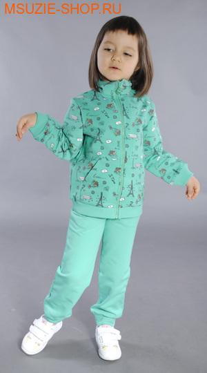 Флер де Ви брюки. 98 зеленый ростосень-зима<br><br>