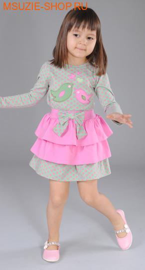 Флер де Ви юбка. 80 св. зеленый ростосень-зима<br><br>