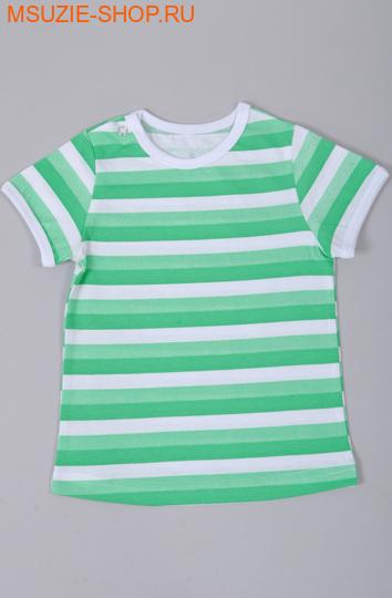 Милашка Сьюзи кофточка. 68 зеленый (полоска) ростлегкие кофточки,распашонки,боди<br><br>