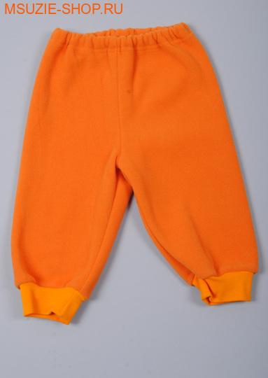 Милашка Сьюзи ползунки. 68 оранж росттеплые ползунки,брючки<br><br>
