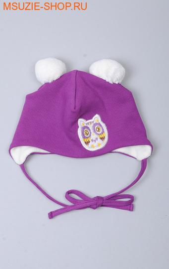 Милашка Сьюзи шапка. 74 фиолет ростГоловные уборы,варежки,перчатки <br><br>