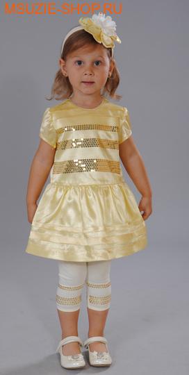 Милашка Сьюзи платье+лосины+ободок. 86 желтый ростнарядная одежда<br><br>