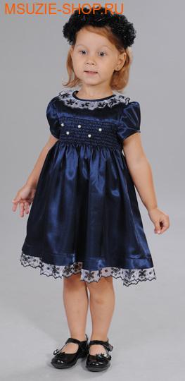 Милашка Сьюзи платье. 104 т.синий ростнарядная одежда<br><br>
