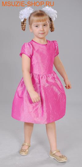 Милашка Сьюзи платье. 104 фуксия (жатка) ростНарядные платья <br><br>