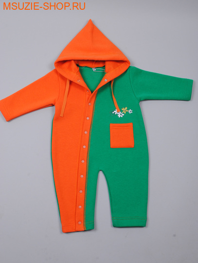 Милашка Сьюзи комбинезон. 68 зеленый+оранж росткомбинезоны,п/комбинезоны<br><br>