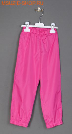 Милашка Сьюзи брюки ветрозащитные. 104 фуксия ростВесна-лето<br><br>