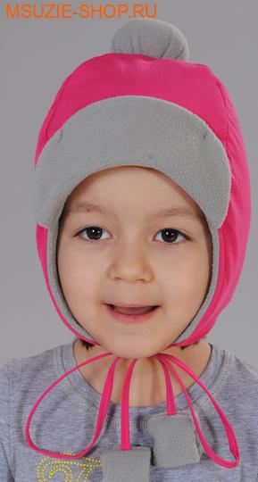 Милашка Сьюзи шапка. 104 ог 50 фуксия+серый ростГоловные уборы,варежки,перчатки <br><br>