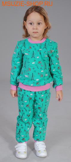 Милашка Сьюзи джемпер+брюки. 104 зеленый ростКомплекты<br><br>
