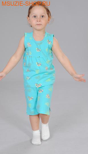 Милашка Сьюзи пижама. 104 бирюза ростОдежда для дома<br><br>