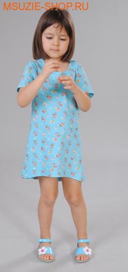 Милашка Сьюзи платье. 110 бирюза (рисунок) ростОдежда для дома<br><br>