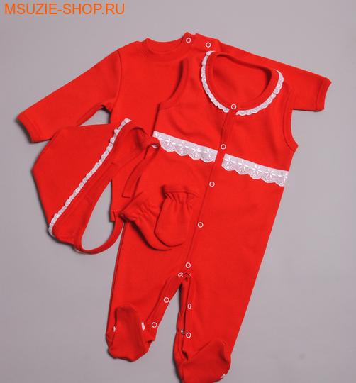 Милашка Сьюзи комплект. 56 красный росткомплекты для выписки,крестильные наборы<br><br>