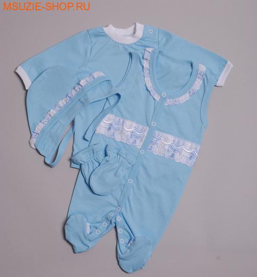 Милашка Сьюзи комплект. 56 голубой росткомплекты для выписки,крестильные наборы<br><br>