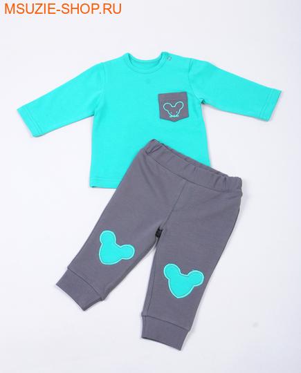 Милашка Сьюзи кофточка+брюки. 62 зеленый ростКостюмы<br><br>