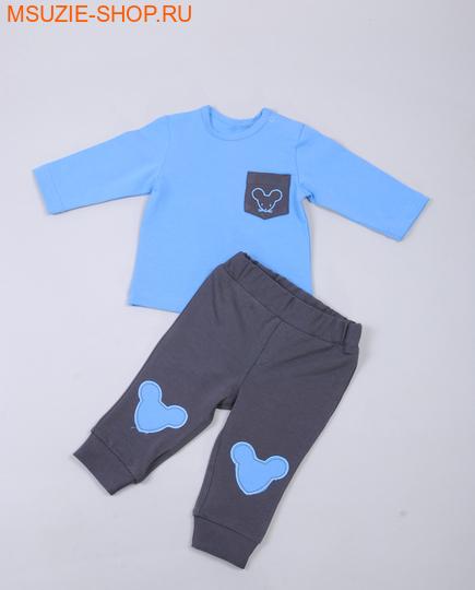 Милашка Сьюзи кофточка+брюки. 62 голубой ростКостюмы<br><br>