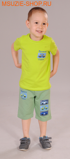 Милашка Сьюзи футболка+шорты. 104 салат ростКостюмы <br><br>