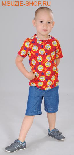 Милашка Сьюзи джемпер. 80 красный ростДжемпера, рубашки, кофты<br><br>