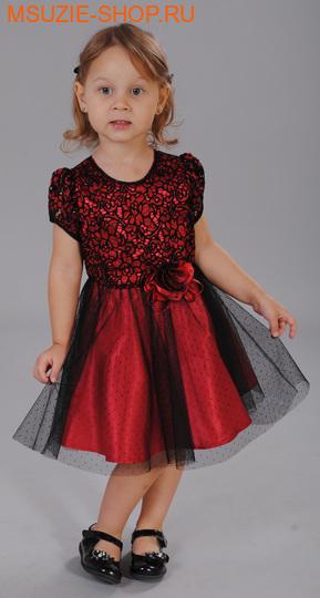 Флер де Ви платье. 104 красный ростосень-зима<br><br>
