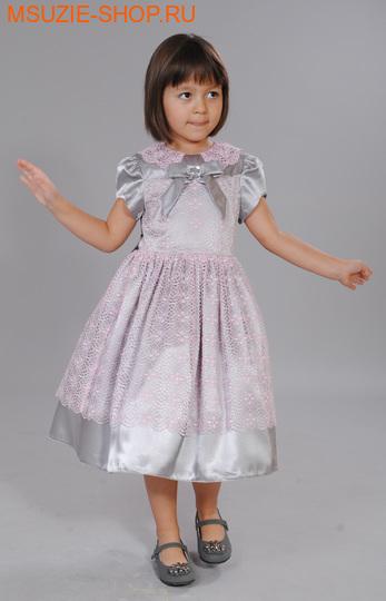Флер де Ви платье. 104 серый ростосень-зима<br><br>