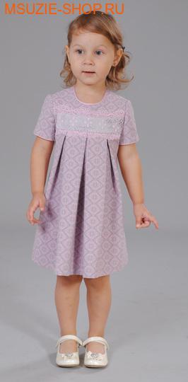 Флер де Ви платье. 92 розовый ростосень-зима<br><br>