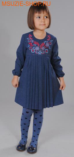 Флер де Ви платье. 104 индиго ростПлатья <br><br>