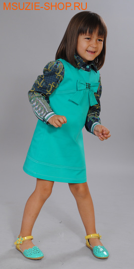 Флер де Ви сарафан+блузка. 104 зеленый ростосень-зима<br><br>
