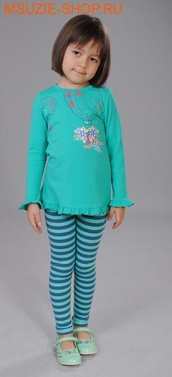 Флер де Ви блузка. 98 зеленый ростосень-зима<br><br>