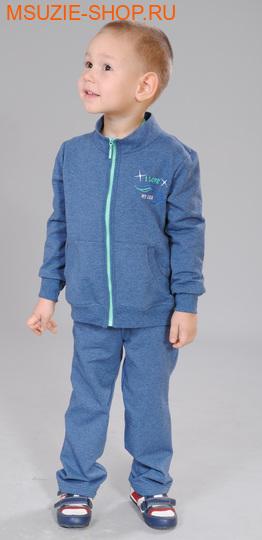 Флер де Ви куртка+брюки. 86 индиго ростосень-зима<br><br>