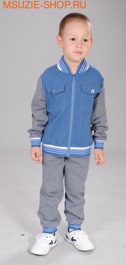 Милашка Сьюзи куртка+брюки. 104 индиго ростКостюмы <br><br>
