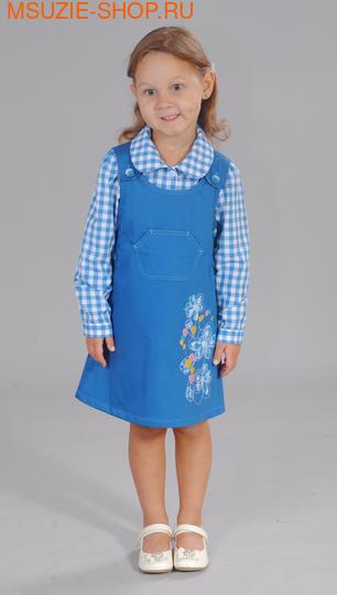 Милашка Сьюзи блузка+сарафан. 92 тем.бирюза ростКомплекты<br><br>