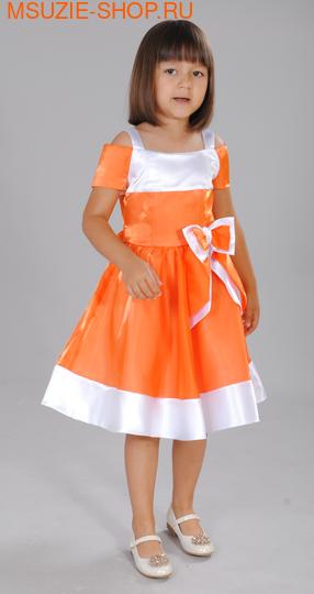 Милашка Сьюзи платье. 110 оранж ростНарядные платья <br><br>