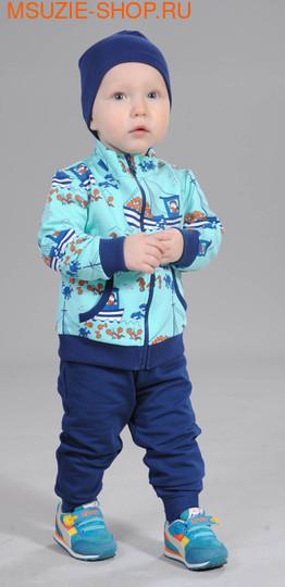 Милашка Сьюзи куртка+брюки+шапка. 74 бирюза ростКостюмы <br><br>