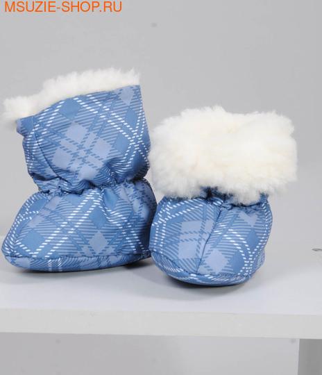 Милашка Сьюзи башмачки. 68 серо-голубой рост