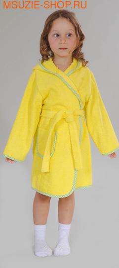 Милашка Сьюзи халат. 104 желтый ростОдежда для дома<br><br>