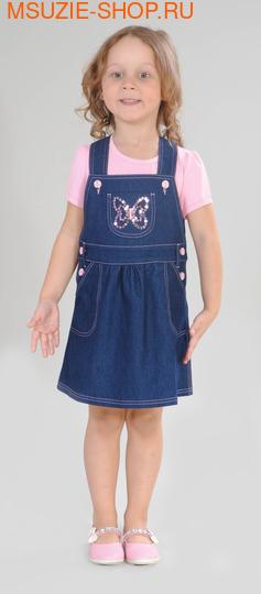 Милашка Сьюзи сарафан+блузка. 86 синий ростПлатья <br><br>