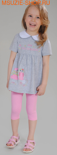 Милашка Сьюзи блузка+лосины. 86 розовый рост