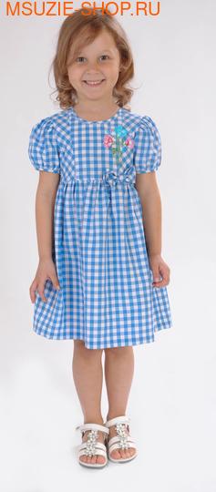 Милашка Сьюзи платье. 104 сине-голубой ростПлатья <br><br>