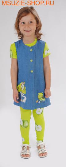 Милашка Сьюзи сарафан+блузка+лосины. 92 голубой ростКомплекты<br><br>