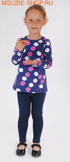 Милашка Сьюзи блузка. 86 синий ростДжемпера, рубашки, кофты<br><br>