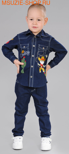 Флер де Ви куртка. 104 синий ростДжемпера, рубашки, кофты<br><br>