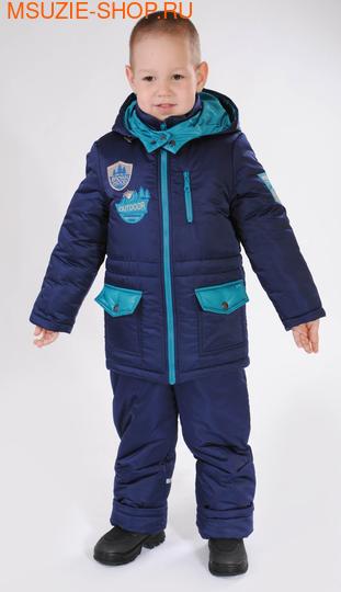 Флер де Ви куртка(ЗИМА). 104 синий ростЗима <br><br>