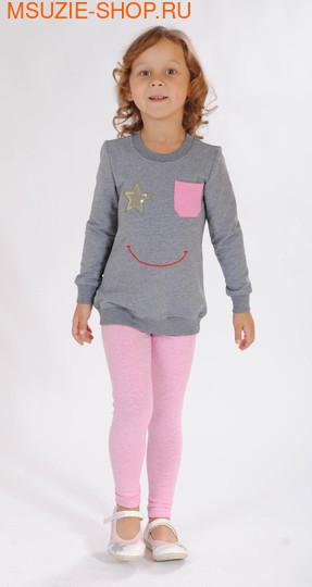 Милашка Сьюзи джемпер. 104 серый ростДжемпера, рубашки, кофты<br><br>